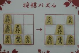 【中級】2021/5/6の将棋パズル