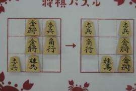 【中級】2021/5/9の将棋パズル