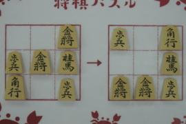 【初級】2021/5/13の将棋パズル