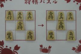 【初級】2021/5/15の将棋パズル