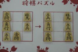 【初級】2021/5/16の将棋パズル