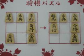 【初級】2021/5/18の将棋パズル