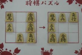 【中級】2021/5/21の将棋パズル