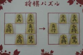 【初級】2021/5/25の将棋パズル
