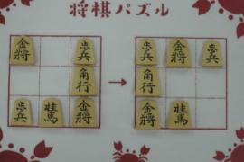 【中級】2021/5/26の将棋パズル