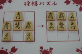 【初級】2021/5/30の将棋パズル