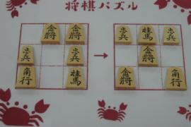 【中級】2021/6/1の将棋パズル