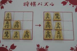 【初級】2021/6/3の将棋パズル