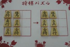 【初級】2021/6/5の将棋パズル