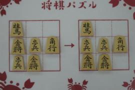 【初級】2021/6/8の将棋パズル