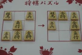 【初級】2021/6/10の将棋パズル