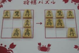 【初級】2021/6/11の将棋パズル