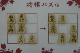 【中級】2021/6/14の将棋パズル