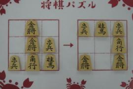 【中級】2021/6/15の将棋パズル