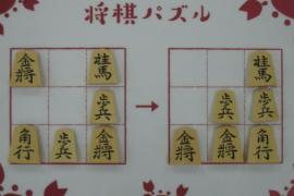 【初級】2021/6/16の将棋パズル