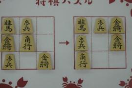 【初級】2021/6/21の将棋パズル