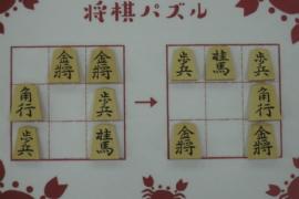 【中級】2021/6/23の将棋パズル