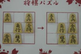 【初級】2021/6/25の将棋パズル