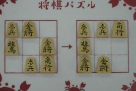 【中級】2021/6/27の将棋パズル