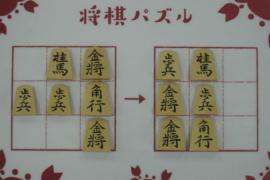 【中級】2021/6/30の将棋パズル