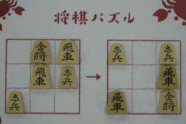 【中級】2021/7/6の将棋パズル