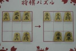 【初級】2021/7/10の将棋パズル