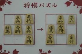 【初級】2021/7/12の将棋パズル