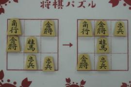 【初級】2021/7/13の将棋パズル