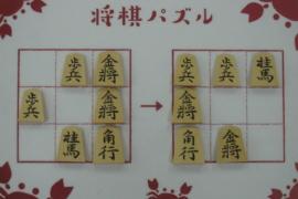 【初級】2021/7/14の将棋パズル