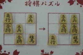 【初級】2021/7/15の将棋パズル