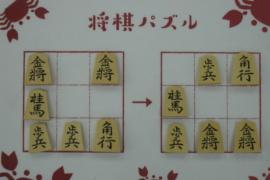 【中級】2021/7/20の将棋パズル