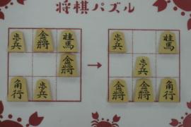 【中級】2021/7/24の将棋パズル