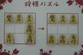 【初級】2021/7/25の将棋パズル