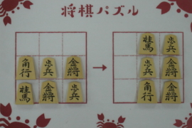 【中級】2021/7/27の将棋パズル