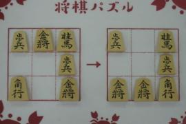 【初級】2021/7/28の将棋パズル