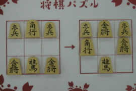 【初級】2021/7/29の将棋パズル