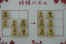 【中級】2021/8/1の将棋パズル