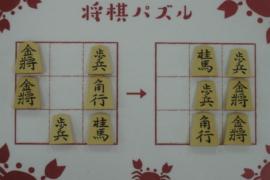 【中級】2021/8/2の将棋パズル