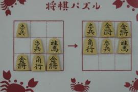【中級】2021/8/3の将棋パズル