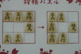 【中級】2021/8/4の将棋パズル