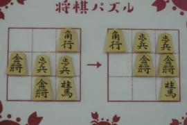 【初級】2021/8/6の将棋パズル