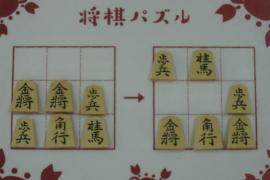 【中級】2021/8/7の将棋パズル