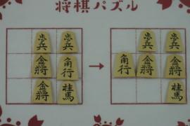 【初級】2021/8/8の将棋パズル