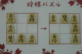 【中級】2021/7/31の将棋パズル