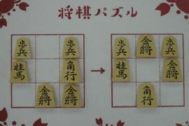 【初級】2021/8/18の将棋パズル