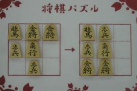 【中級】2021/8/23の将棋パズル