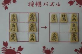 【中級】2021/8/25の将棋パズル