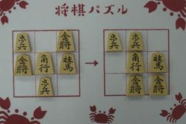 【中級】2021/8/26の将棋パズル