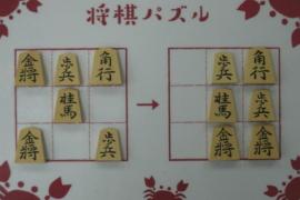 【初級】2021/9/2の将棋パズル