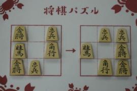 【中級】2021/9/6の将棋パズル